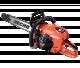 Tronçonneuse Echo CS 7310SX + 2 chaines offertes guide de 50cm
